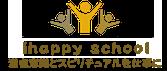 潜在意識やスピリチュアルの資格とって活躍したい起業女性を応援-ihappy school